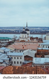Photo from the height of the house and the neighborhood of the city of Tomsk. Top view of the historical part of the city.