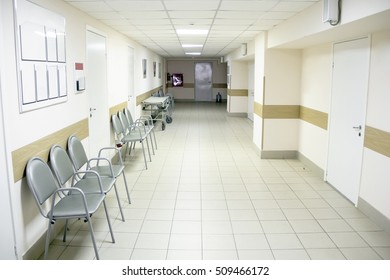 Photo of hospital corridor interior without sicks
