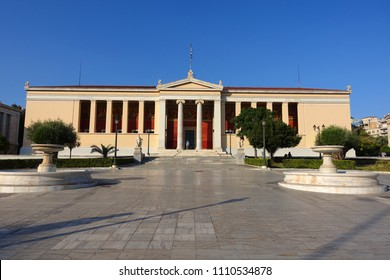 Photo from iconic neoclassic building of University of Athens, Athens historic center, Attica, Greece