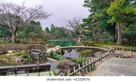 Photo of Kenrokuen Garden in Kanazawa, Japan.