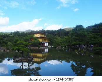 Photo of Kinkaku-Ji in Kyoto, Japan