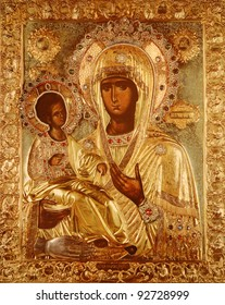 photo of a miracle icon the Virgin with the Three Hands and Christ , from 8 th century