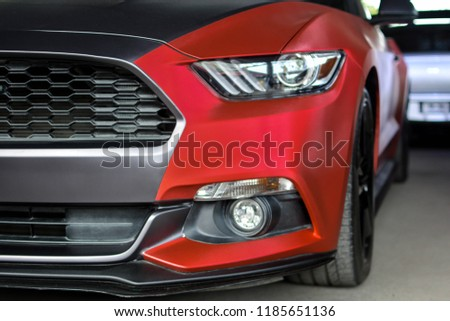 Photo Modified Led Headlight Car Front Stock Photo Edit Now