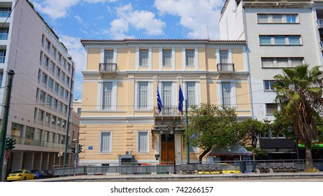 Photo of neoclassical houses in Athens historic center, Attica, Greece