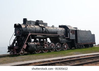 photo of old steam engine