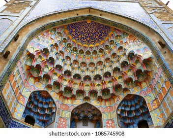 Photo of the ornament of the beautiful mosques in Central Asia