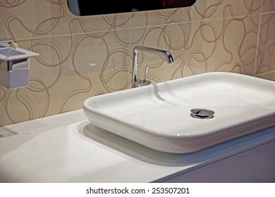 Photo washbasin in the bathroom