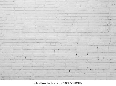 Photo of a white brick wall. Abstract background.