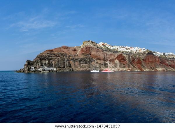 Photograph Inside Volcanic Caldera Santorini Thera Stock