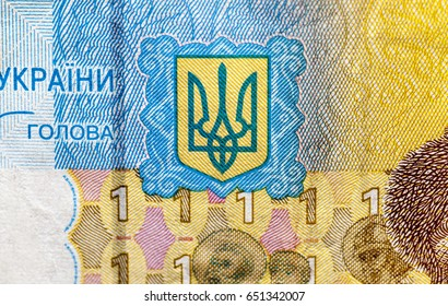 photographed close-up paper money used in the territory of Ukraine. Ukrainian hryvnia, the focus is on the state coat of arms