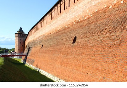 Photos of the Kremlin's ancient walls and towers in Kolomna Russia
