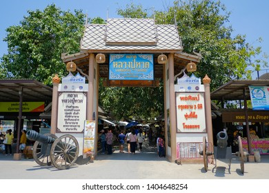 PHRA NAKHON SI AYUTTHAYA, THAILAND - MAY 20, 2019: The entrance of Maharat Buddhist Park in Phra Nakhon Si Ayutthaya province.