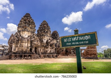 Phra Prang Sam Yod temple. An ancient Khmer architecture in Lopburi, Thailand