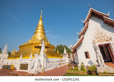 Phra That Chae Haeng, the famous temple of Nan province, Thailand