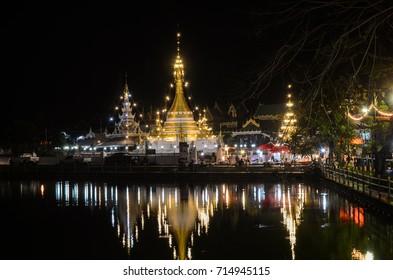 Phra That Doi Kong Mu Temple in Mae Hong Son Northern Thailand.