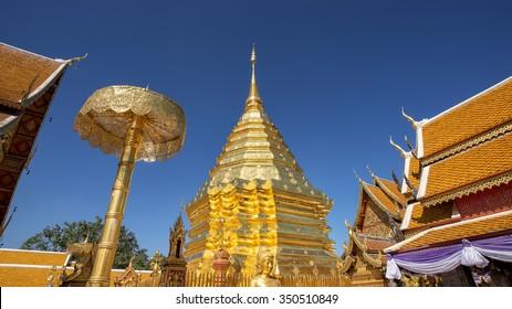 Phra That Doi Suthep Chiang Mai Thailand.