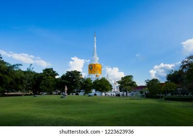 """Phra That Na Dun"" is Landmark MahaSarakham Thailand Bhudda temple Stupa Maha Sarakham landmarkTemple blue sky in Maha Sarakham Thailand; Phra That Na Dun (Temple)"