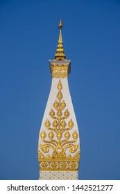 Phra That Phanom Pagoda - Nakhon Phanom, Thailand