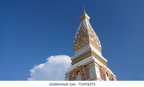 Phra That Phanom Top Pagoda