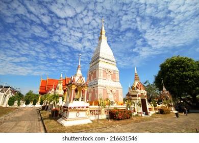 Phra That Renu Nakhon temple, Nakhon Phanom Thailand
