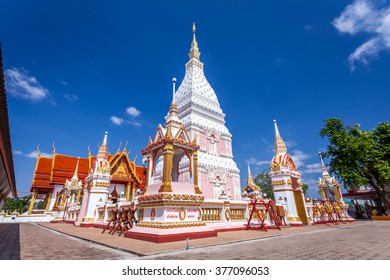Phra That Renu Nakhon Temple, Nakhon Phanom