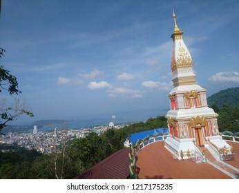 Phra That Thep Nimit Temple Phuket Thailand