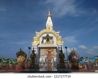 Phra That Wat Thepnimit Phuket Thailand