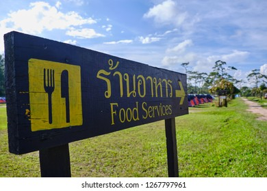 Phu Kradueng, Loei / Thailand - 11 13 2018 : A sign to a food service area on Wang Kwang Camping Area where tourist can buy food and drinks on Phu Kradueng, Loei, Thailand.