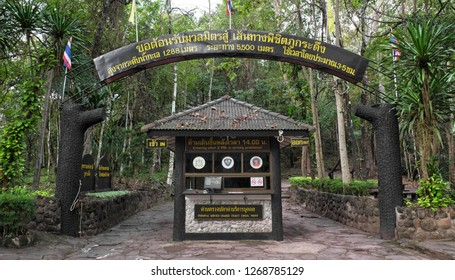 Phu Kradueng, Loei / Thailand - 11 13 2018 : An entrance to Phu Kradueng hiking trail, one of the most challenging trail in Thailand.
