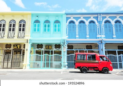 Phuket - May 3 : Old building Sino Portuguese style in Phuket on May 13, 2014 in Phuket, Thailand. Old building is a very famous tourist destination of Phuket.