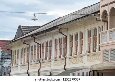 Phuket old town : Sino-Portuguese Architecture buildings. These old buildings have been constructed more than hundred years and this architectural style is European mixed with Chinese modern.