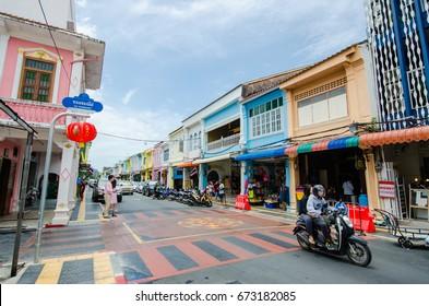 Phuket old town, PHUKET, THAILAND - JUNE 1 2017: The Phuket old town is popular of tourist in Phuket