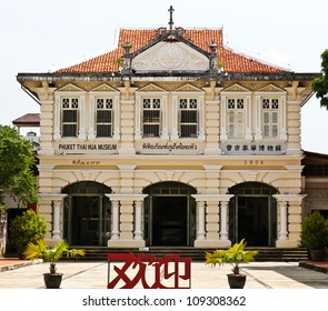 Phuket Thai Hua School Museum