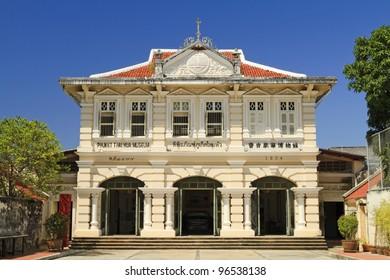 Phuket Thai Hua School Museum on a beautiful colonial building