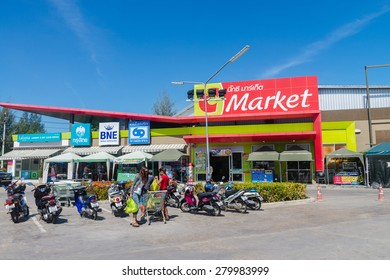 PHUKET, THAILAND - 11 JAN 2015: Main entrance to one of Phuket's many Big C Market shopping centers with promotional display of tents along the front.