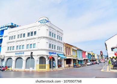 Phuket, Thailand - APRIL 06, 2018: Historical Buildings in Old Phuket Town