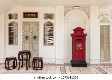 PHUKET, THAILAND - APRIL 19, 2018: Red vintage letter box in Phuket old town in Phuket province, Thailand.