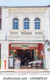 Phuket, Thailand - August 17th 2013: The Kopitiam cafe restaurant on Thalang Road in old Phuket Town, The architecture is typical sino portuguese style.
