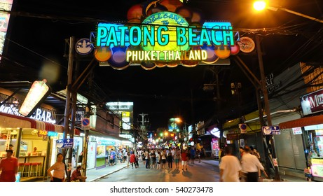 PHUKET, THAILAND - CIRCA APRIL, 2016 : night view of the entrance of Bangla Road in Patong near patong beach, the most famous touristic area in the island of Phuket, Thailand.