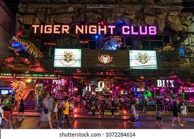 Phuket, Thailand - Dec 28, 2016: Tiger night club in Phuket