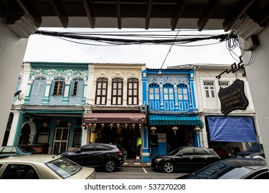 Phuket, Thailand - December 16, 2016 : Chino Portuguese style building at Thalang road in phuket, Thailand