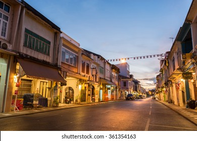 Phuket, Thailand - December 24, 2015 : Old building Chino Portuguese style in Phuket on December 24, 2015 in Phuket, Thailand. Old buildings area is a very famous tourist destination of Phuket town.