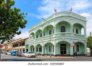 Phuket, Thailand - February 23, 2017: Old green building Sino-Portuguese architecture style on Yaowarat road.