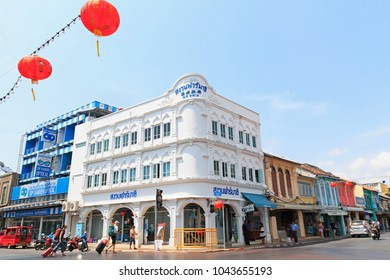 Phuket, Thailand - February 26, 2017: Old white building Sino-Portuguese architecture style in city.