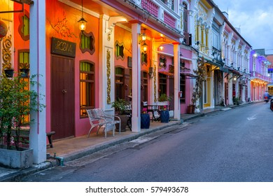 PHUKET, THAILAND - JANUARY 07, 2017;  Soi Rommanee street. Phuket old town with old buildings in Sino Portuguese style is a very famous tourist destination of Phuket, Thailand.