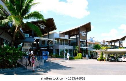 "PHUKET, THAILAND - JANUARY 15, 2018: Shopping Center ""Home Pro Village"" in Phuket. Big shopping mall, restaurants, IT product, mobile phone, and service."
