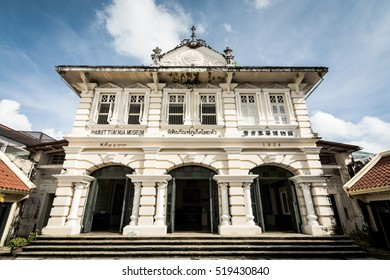 Phuket, Thailand - Nov 21, 2016: Phuket Thai Hua Museum on a Beautiful Colonial Sino Portuguese Style Building.That was formerly the oldest Chinese language school in Phuket.