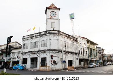 Phuket, Thailand -November 18, 2014, Phuket town, Thailand Phuket old town  with Vintage chino-Portuguese clock tower  is a very famous tourist destination of Phuket.