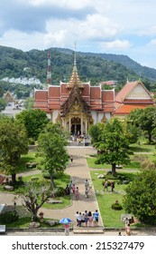 PHUKET, THAILAND - NOVEMBER 18: Wat Chalong is the most important of the 29 buddhist temples of Phuket, November 18, 2013 in Phuket, Thailand. It is dedicated to two highly venerable monks.
