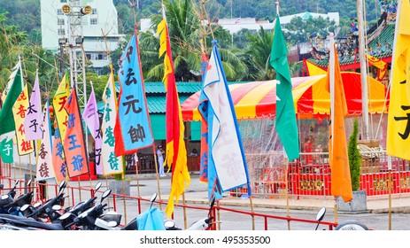 PHUKET, THAILAND - OCTOBER 1-9, 2016: Jeng Ong Shrine, Beautiful Shrine,  Phuket Vegetarian Festival 2016.